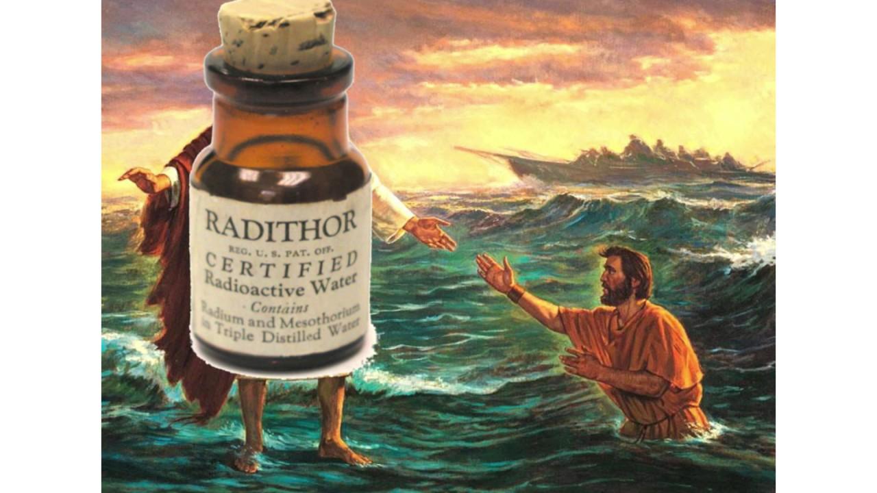 نوشیدنی مرگ  رادییثور